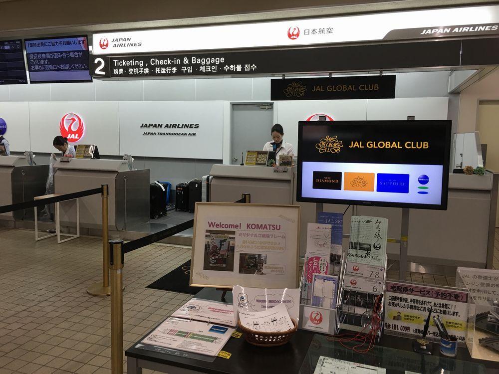 小松空港のJGCカウンター