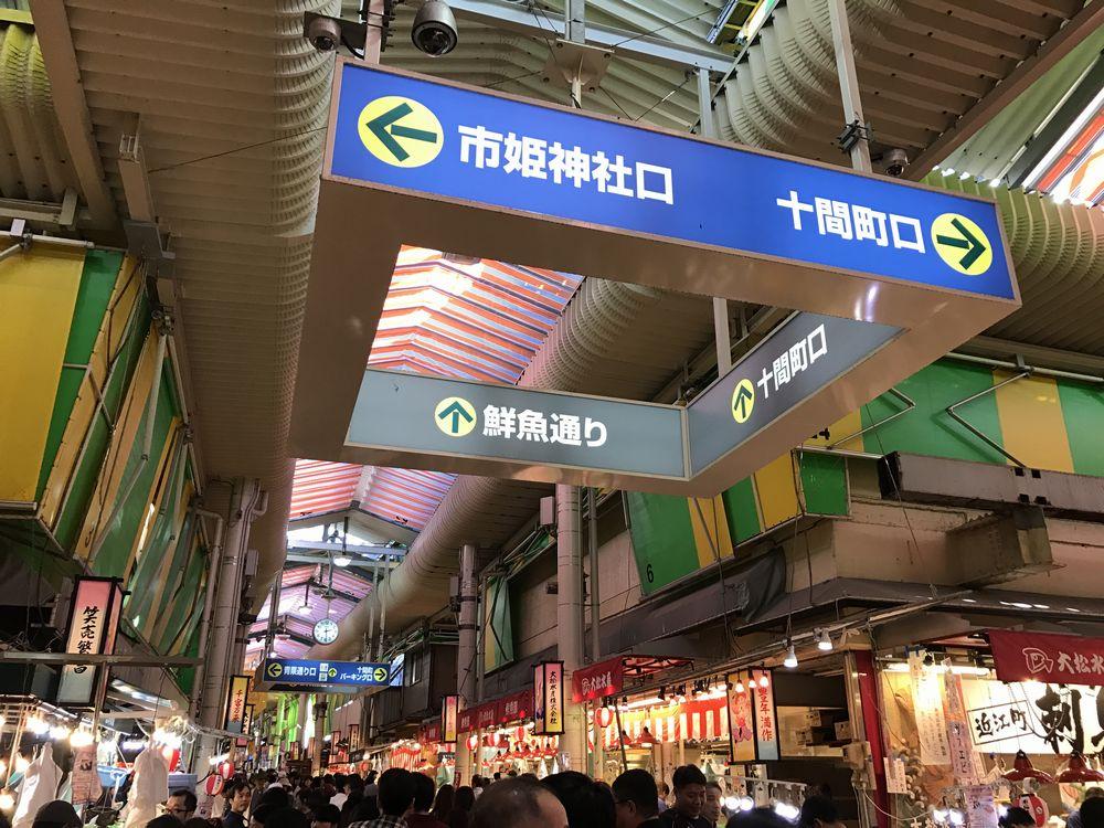 混雑する近江町市場