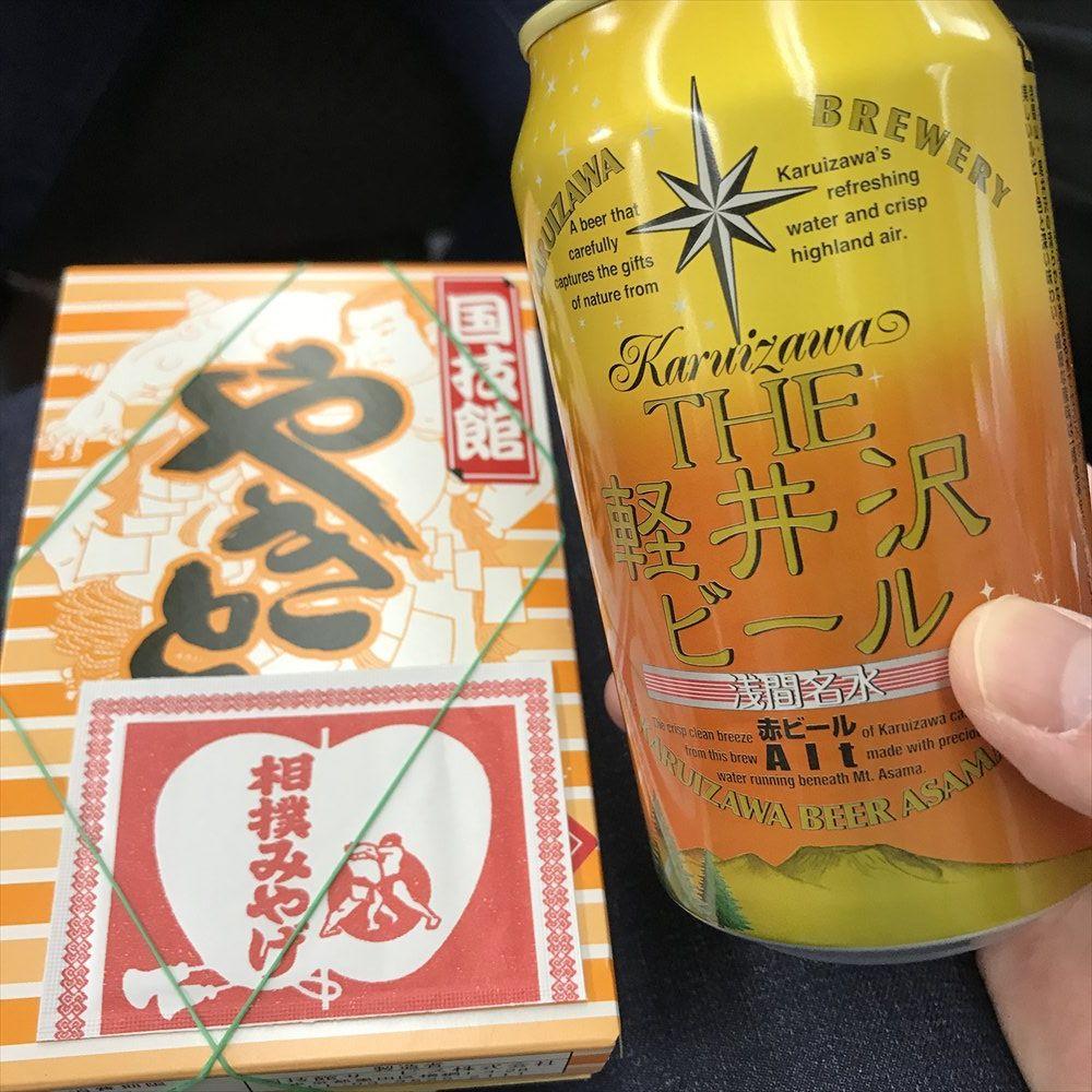 軽井沢ビールと国技館焼鳥
