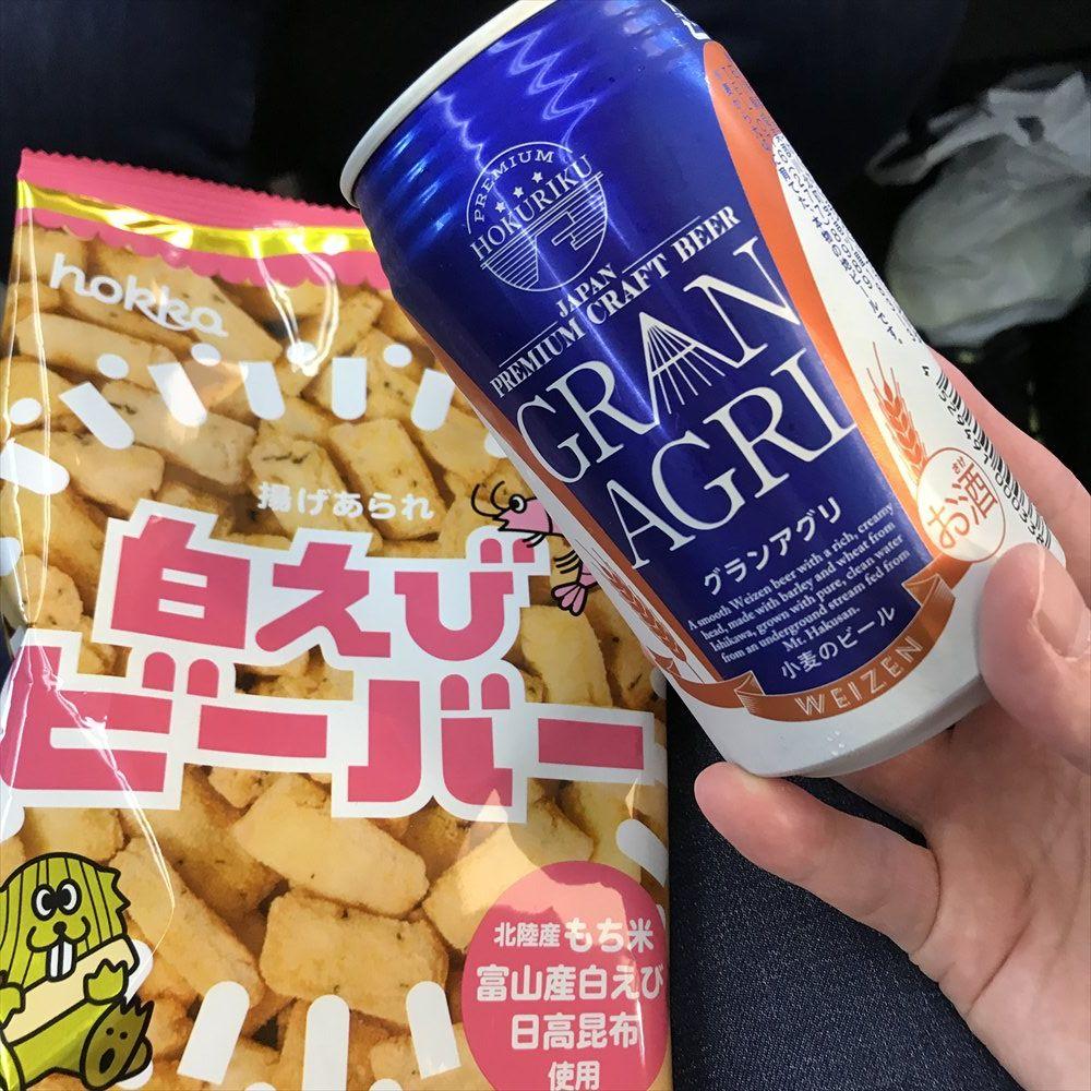 金沢の地ビール