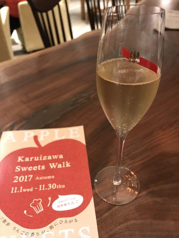 軽井沢マリオットホテルのスパークリングワイン