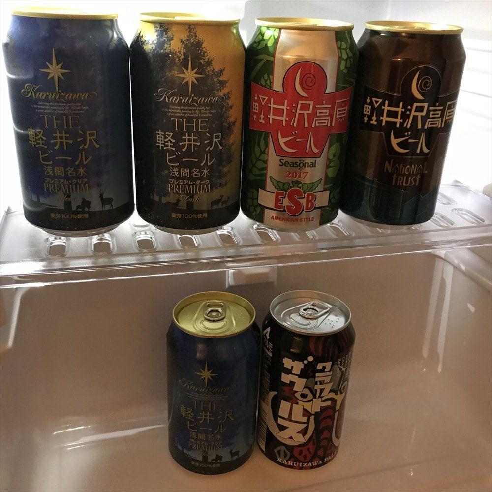 軽井沢ビール飲み比べ