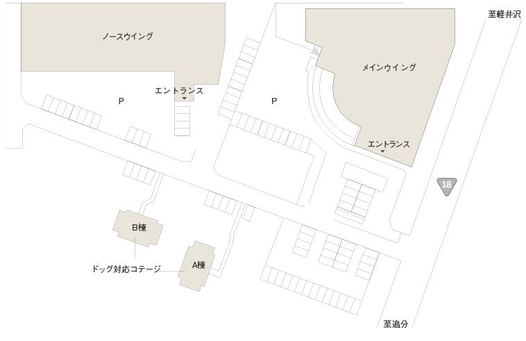 軽井沢マリオットホテルの3つの宿泊棟
