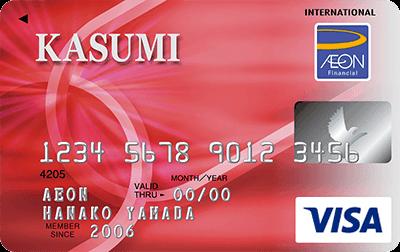 KASUMIカード券面デザイン