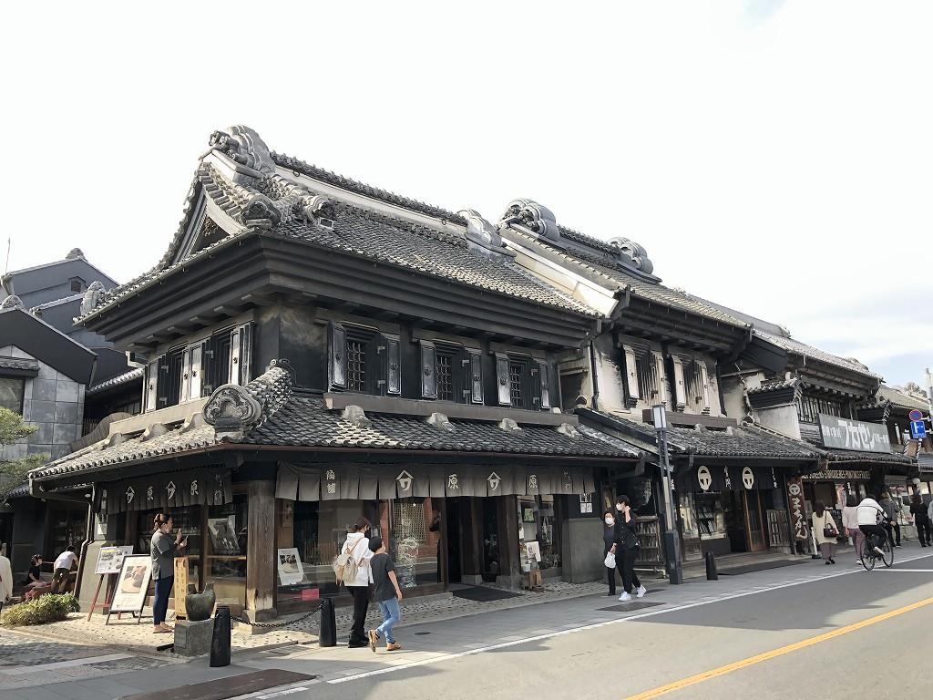 川越の市指定有形文化財の原家住宅1