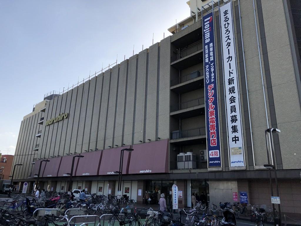 川越の丸広百貨店