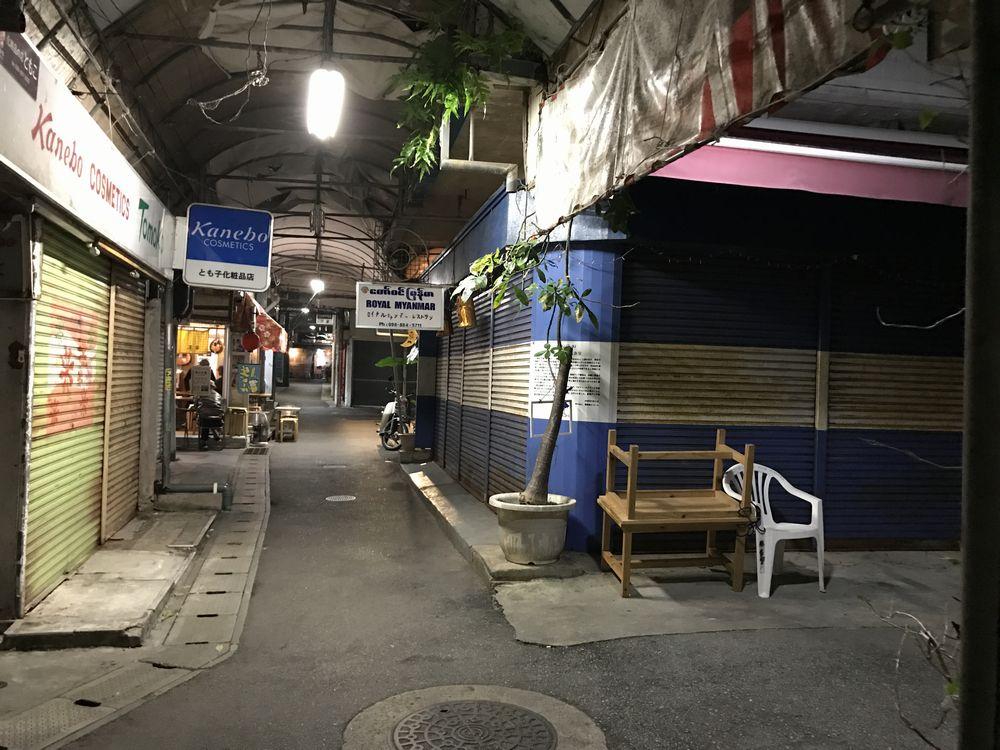 栄町市場4