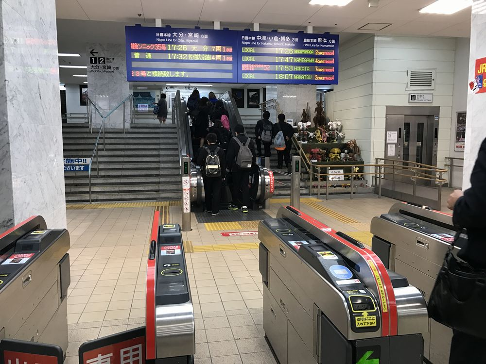 別府駅の自動改札機