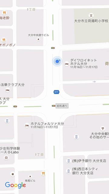 Google Mapsに記されたホテル宿泊情報