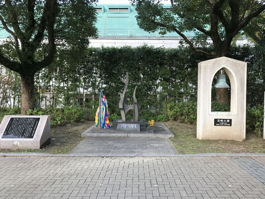 勝山公園の平和記念碑2