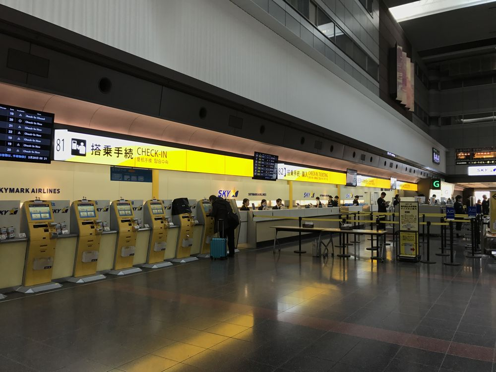 羽田空港第1ターミナルのスカイマークカウンター