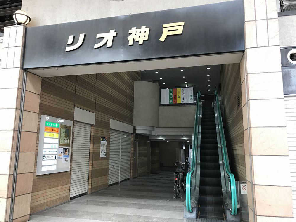 天井川だった湊川公園2