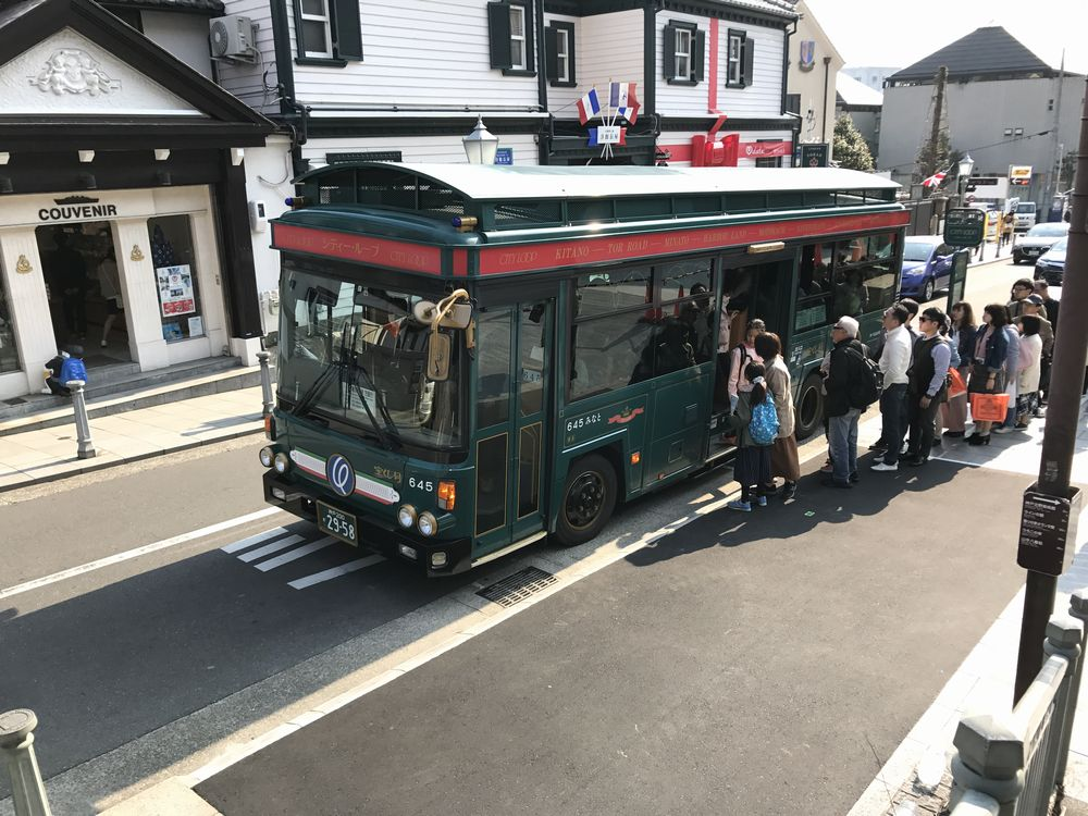 異人館近くのバス停