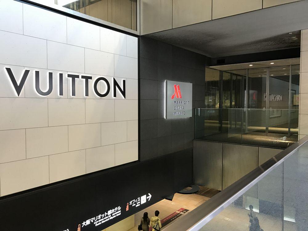 大阪マリオット都ホテルはルイ・ヴィトンの看板が目印
