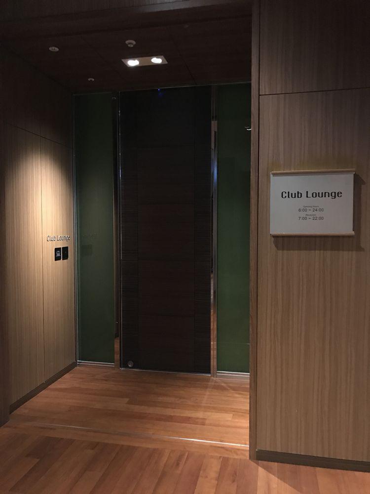 大阪マリオット都ホテルのクラブラウンジ入口