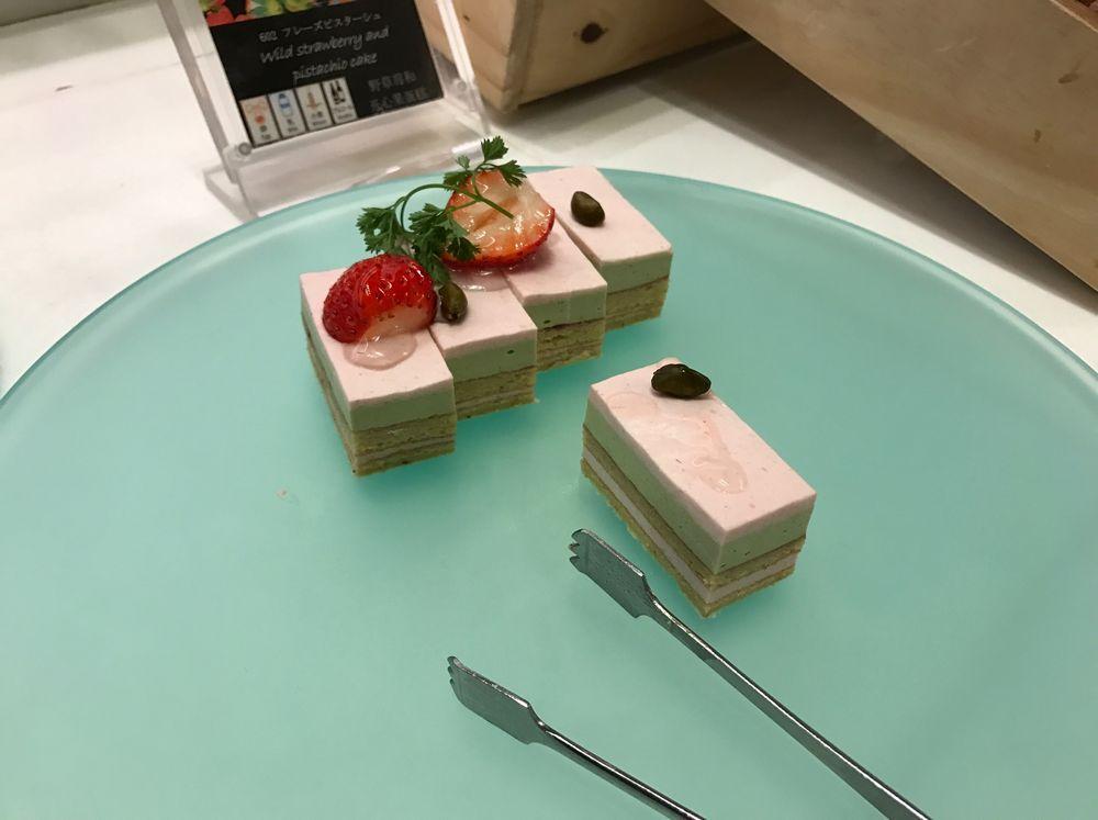 大阪マリオット都ホテルのクラブラウンジのカクテルタイム3