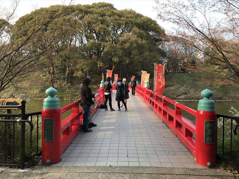 茶臼山の和気橋