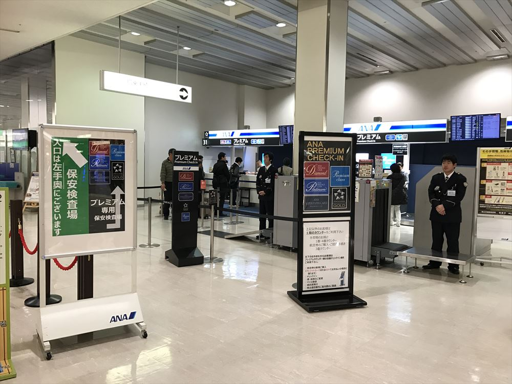 伊丹空港のANA PREMIUM CHECK-IN