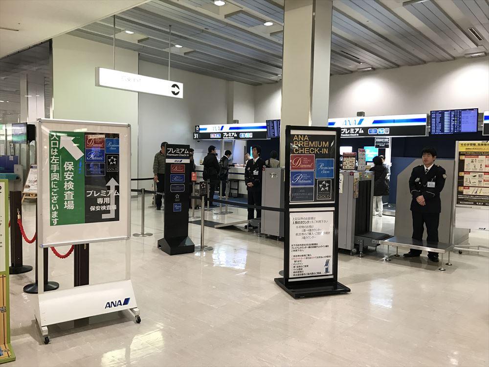 伊丹空港のANA PREMIUM CHECK-IN