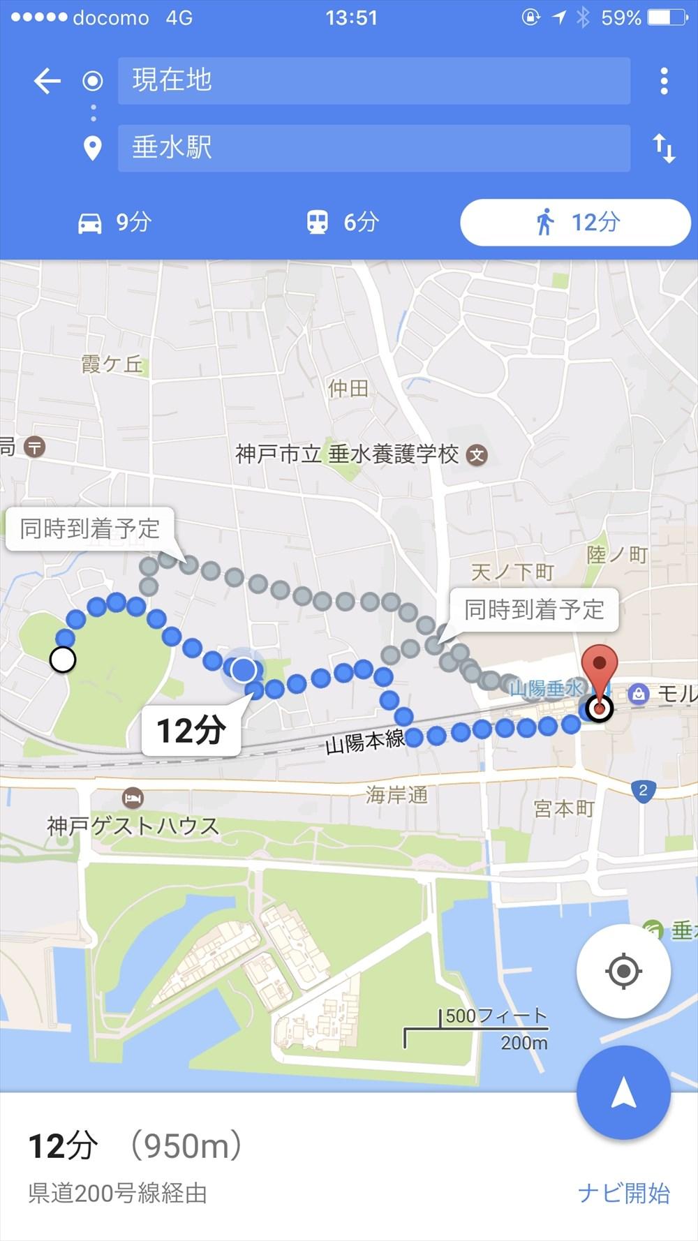 五色塚古墳から山陽垂水駅までのルート