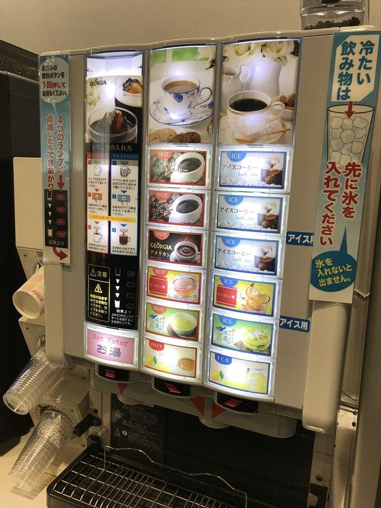 神戸空港のラウンジ神戸のフリードリンク2