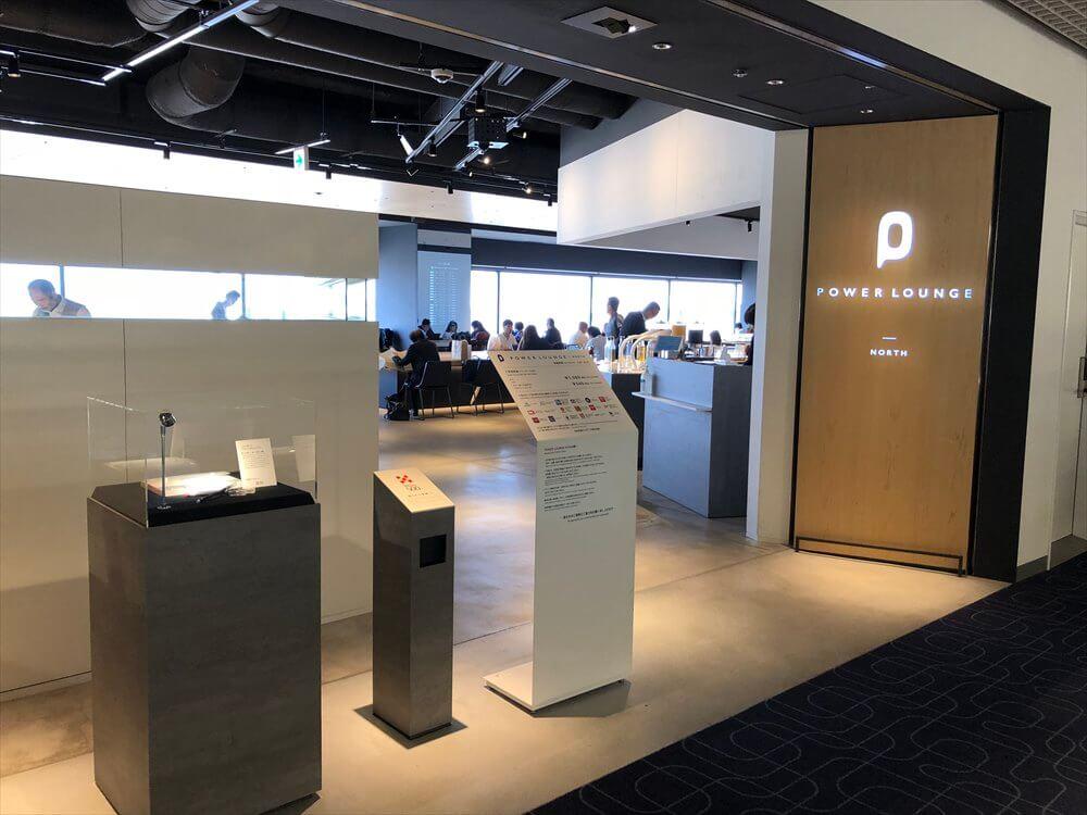 羽田空港第1ターミナルのPOWER LOUNGE NORTHの入口
