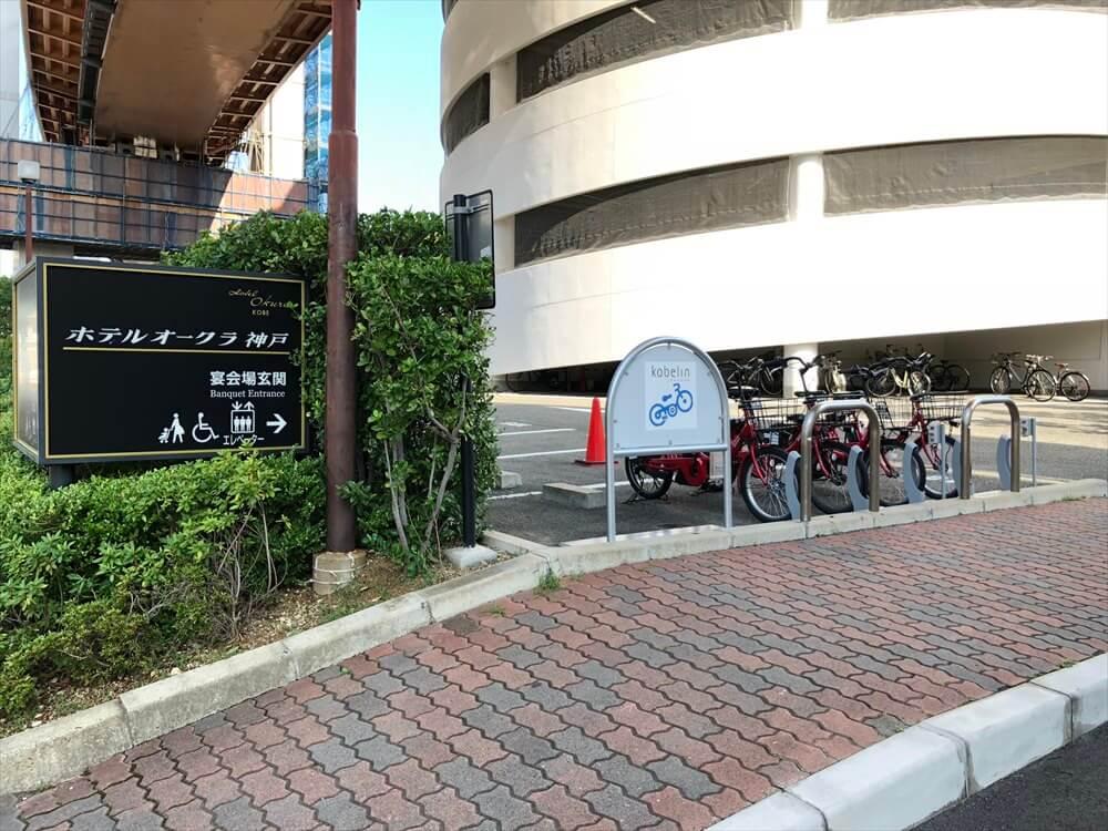コベリンのホテルオークラ神戸のポート