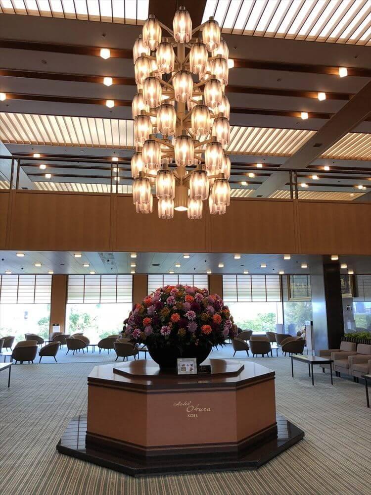 ホテルオークラ神戸のロビー1