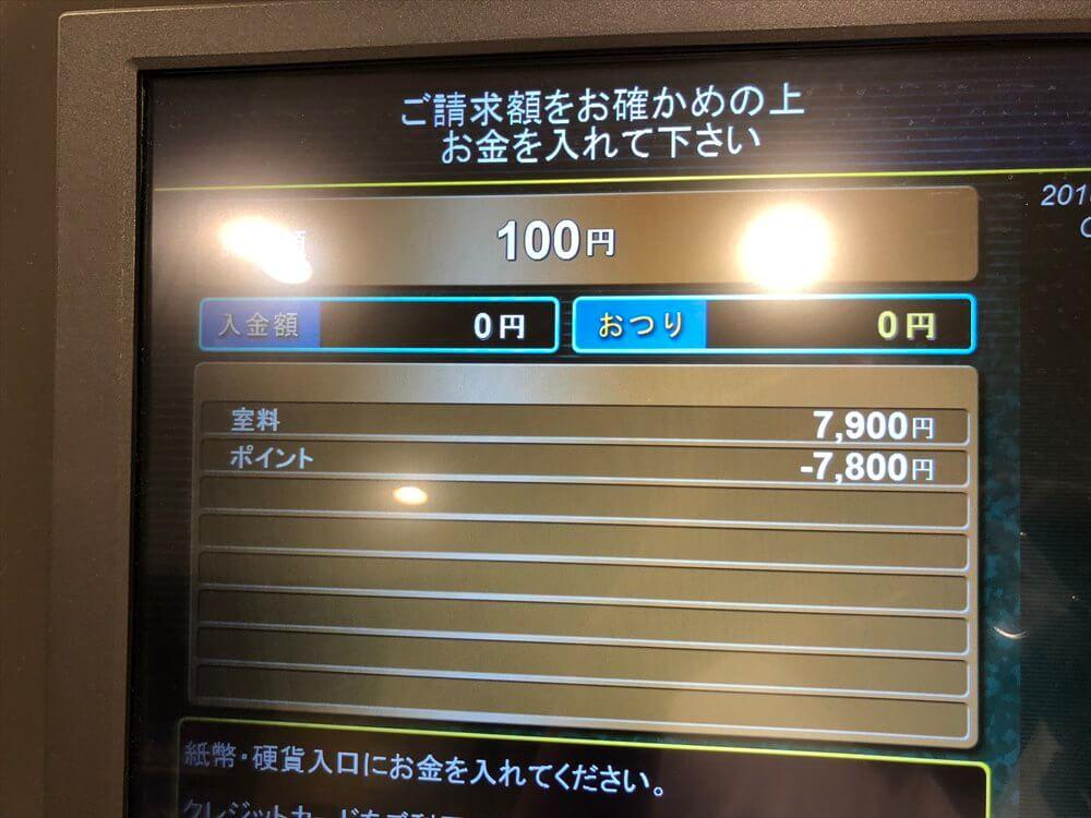 ダイワロイネットホテル神戸三宮の宿泊料金
