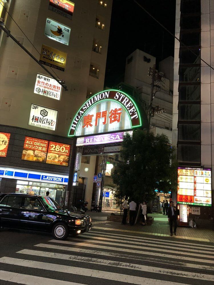 神戸の東門街