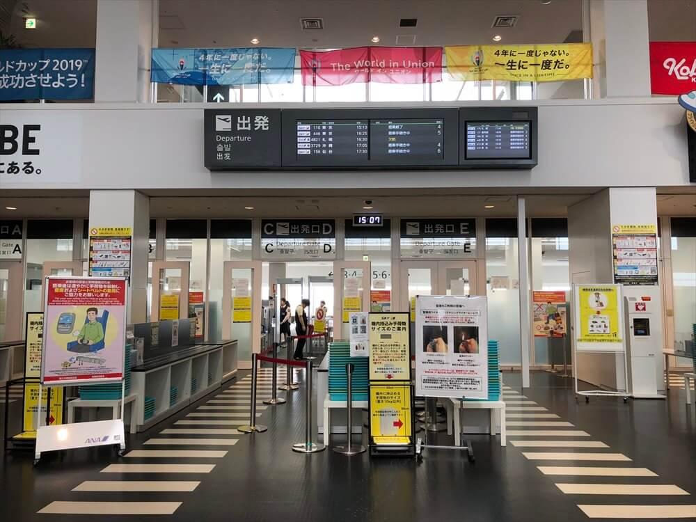 神戸空港の手荷物検査場