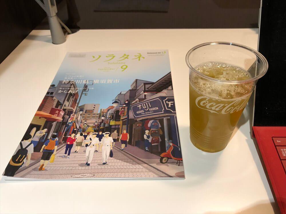 ラウンジ神戸のビジネスデスク3