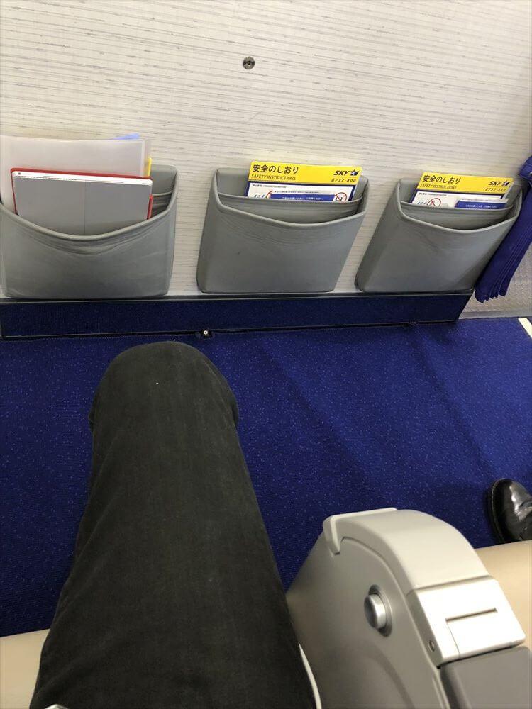 スカイマーク112便の足のばシート