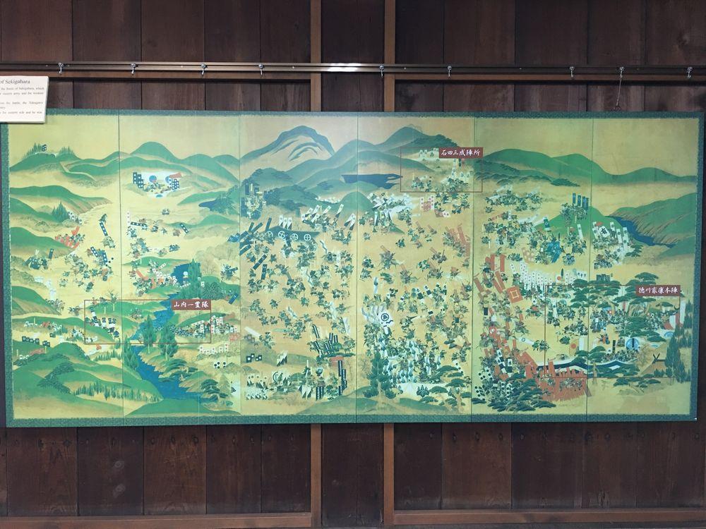 関ケ原合戦図屏風