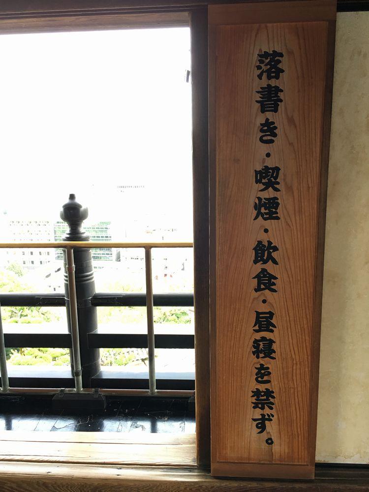 高知城天守閣最上階の注意書き