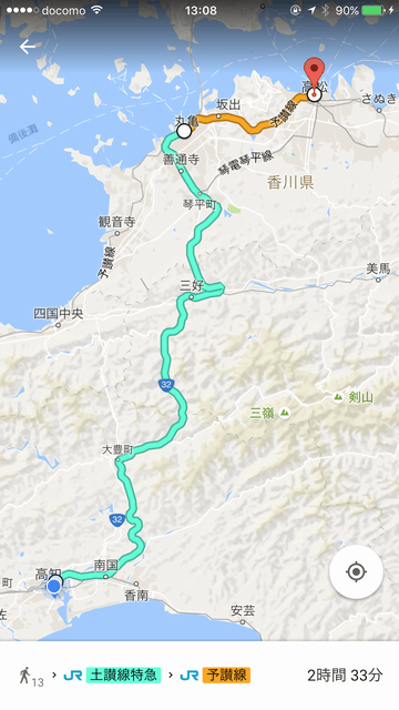 高知から高松へのルート