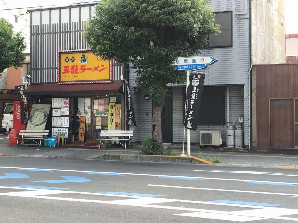 丸亀の京極通り