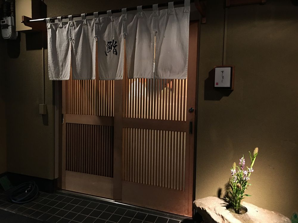 高松の鮨舳の外観