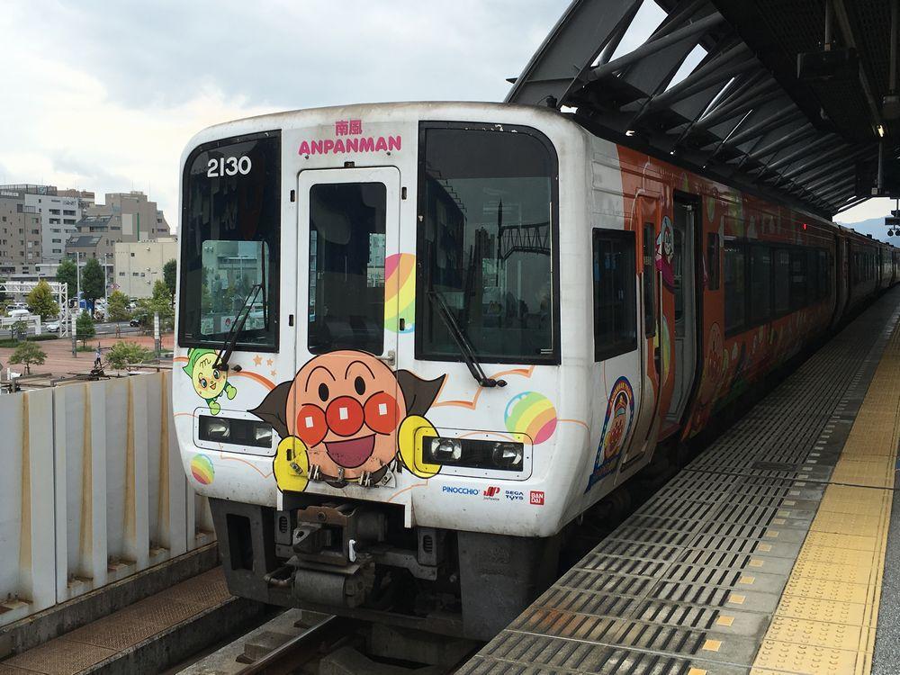 アンパンマン列車(南風18号)