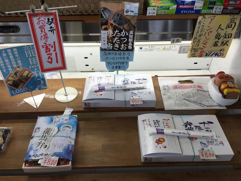 高知駅のホームの売店の弁当