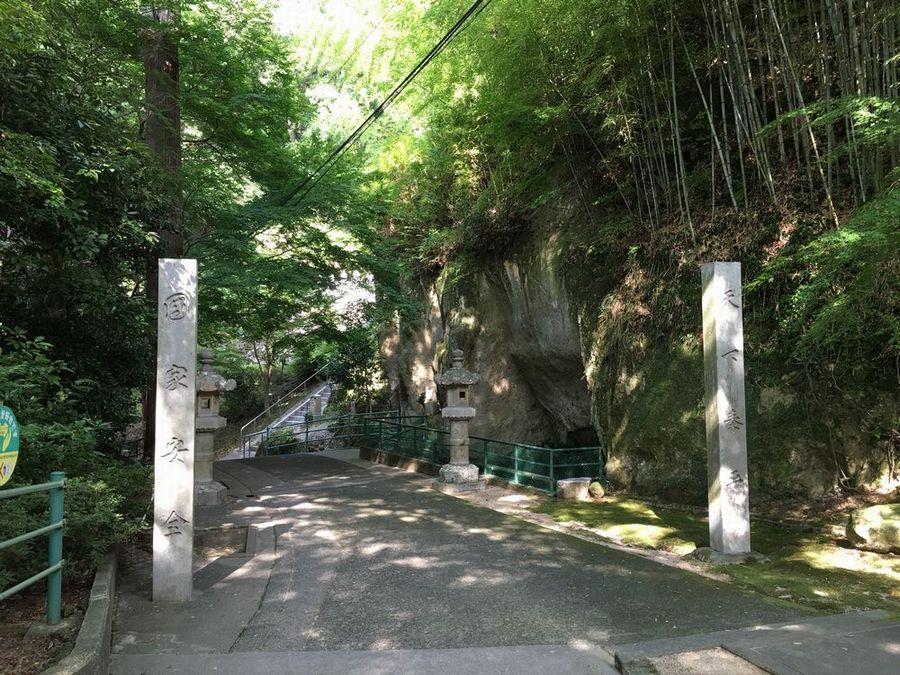 八栗寺の参道1