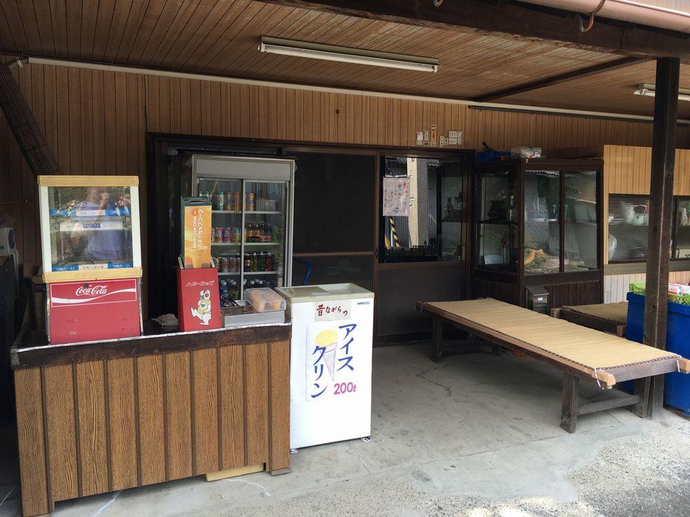 八栗寺の売店