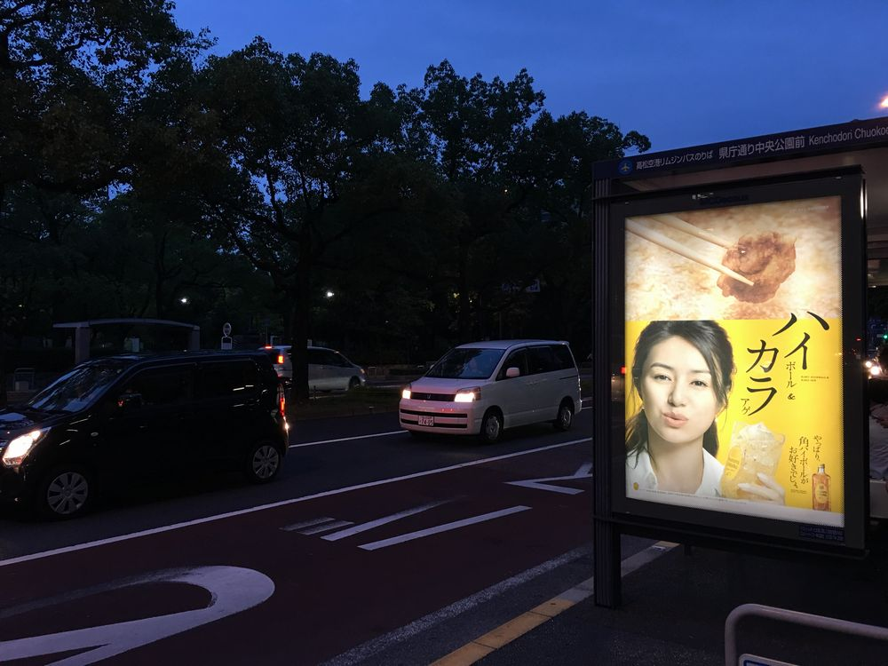中央公園前の高松空港リムジンバス乗り場