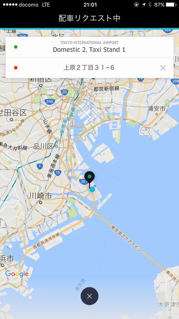 羽田空港でUberを利用