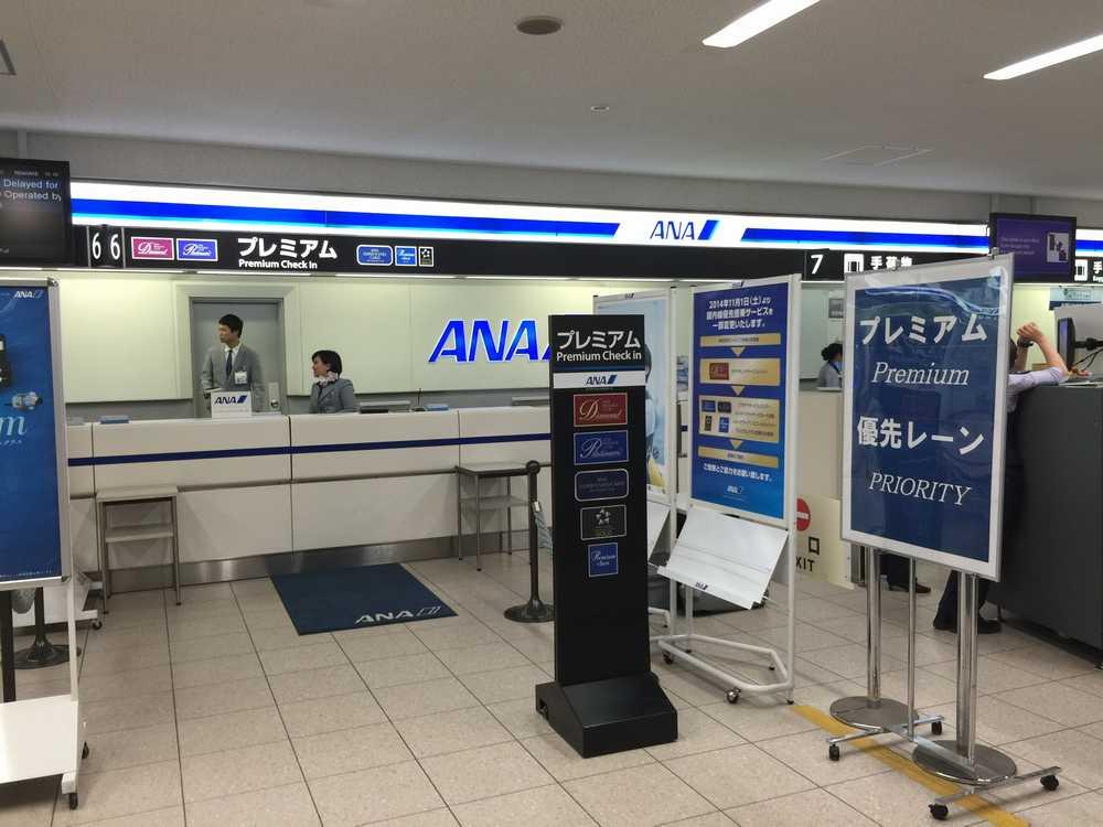 鹿児島空港のANAプレミアムチェックインカウンター画像
