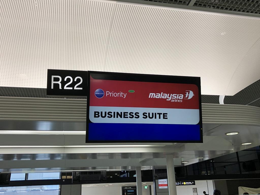 成田空港のマレーシア航空のカウンター
