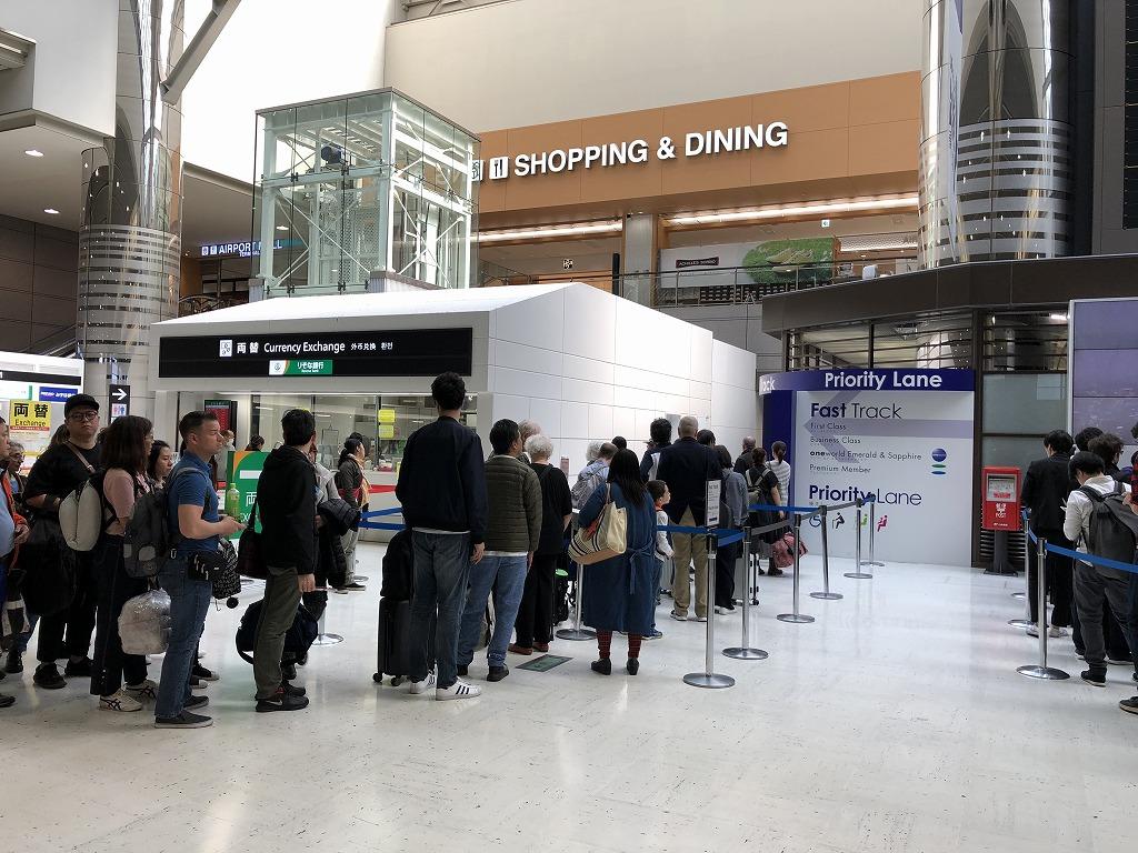 成田空港のファストレーンの行列