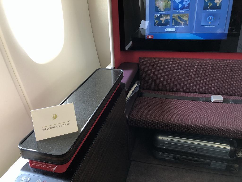 マレーシア航空MH89便のA380のビジネススイートの座席5