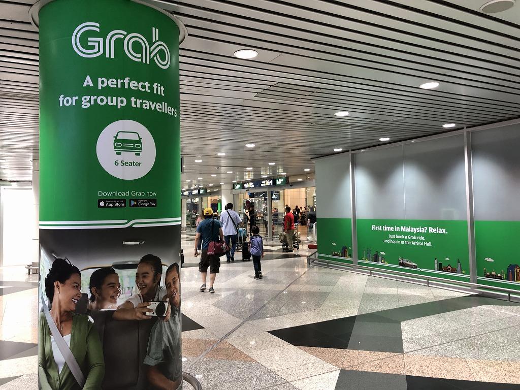 クアラルンプール国際空港のGrabの広告