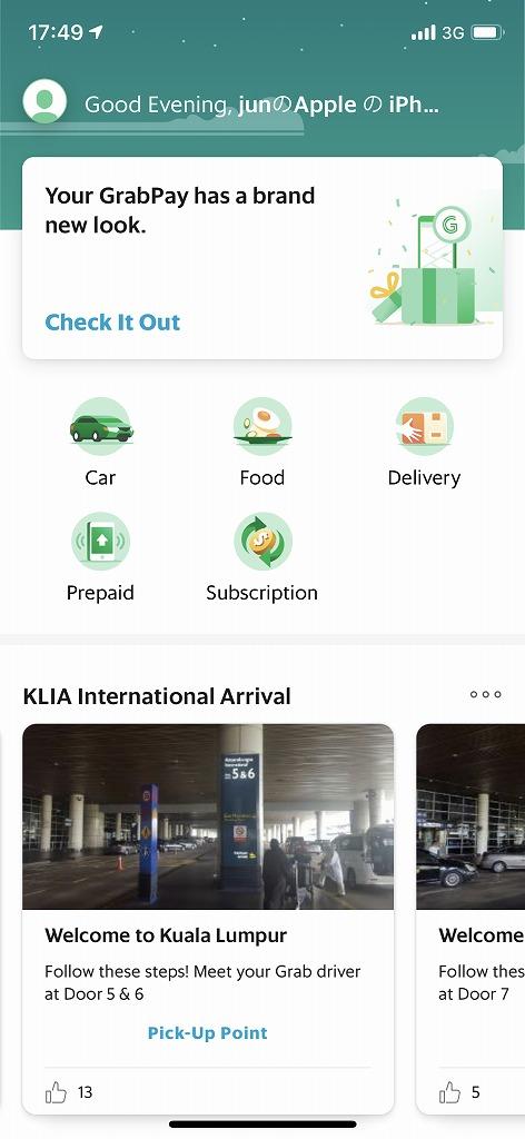 クアラルンプール国際空港でのGrabアプリ